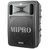 MIPRO MA505PAB5A