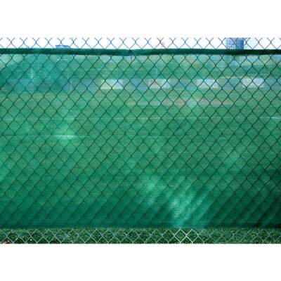 "Privacy Screen 44"" x 150' - Green Main Image"