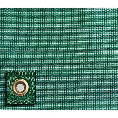 Polypropylene Windscreen (Closed Mesh) Main Image
