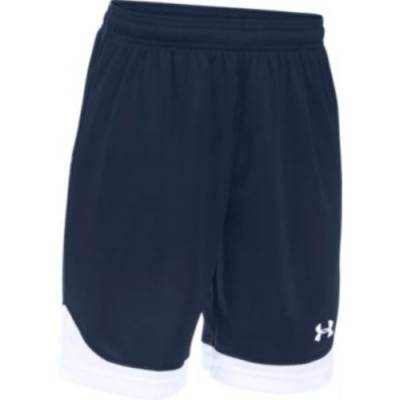 Under Armour® Boys' Maquina Soccer Shorts Main Image