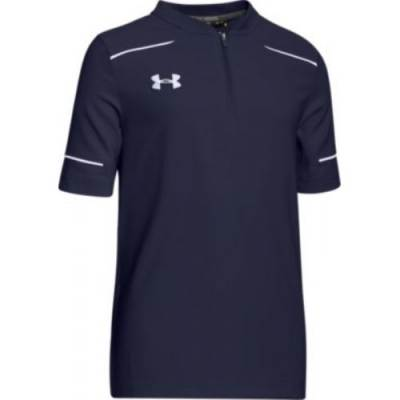 Under Armour® CTG Ultimate Boys' Short-Sleeve 1/4-Zip Cage Jacket Main Image