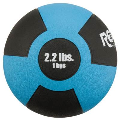 Rubber Medicine Balls Main Image