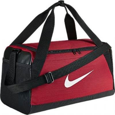 Nike Brasilia Small Duffel Main Image