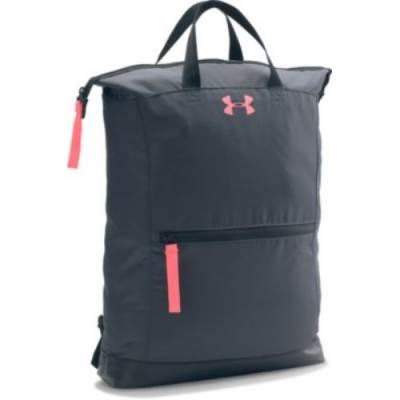 UA Team Multi-Tasker Backpack Main Image