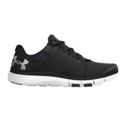 Under Armour® Micro G® Limitless Men's Training Shoes Main Image