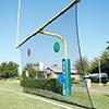 Football Passing Drill Net
