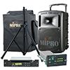 MIPRO MA808PADB5A
