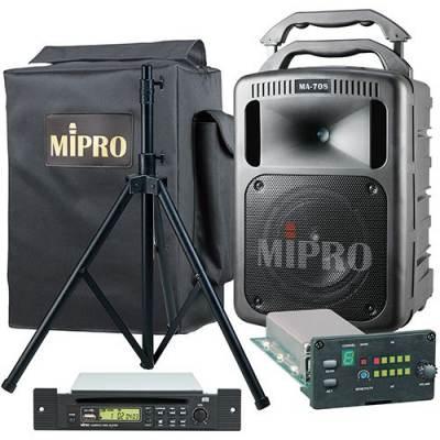 MIPRO MA708PADB5A Main Image