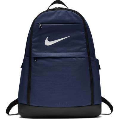 Nike Brasilia XL Backpack Main Image
