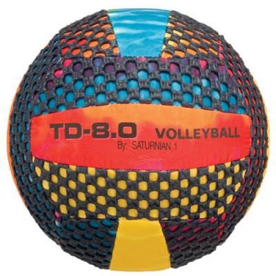 Fun Gripper Balls Main Image