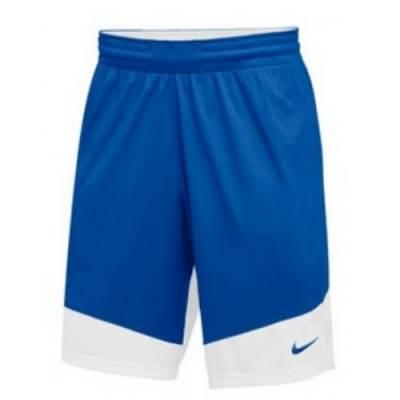 Nike Practice Short Main Image