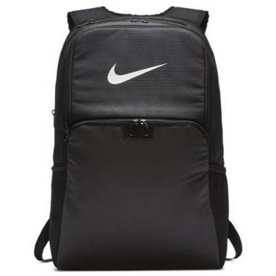 Nike Brasilia 9.0 XL Backpack Main Image