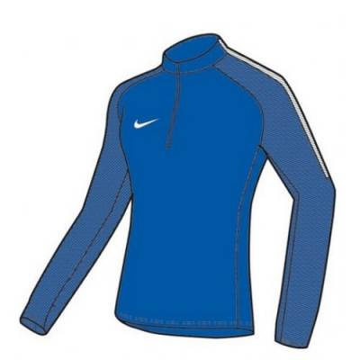 Nike Youth Squad17 Drill Top Main Image
