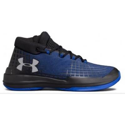 UA NXT TB Shoes Main Image