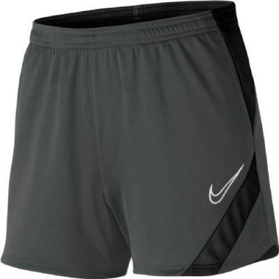 Nike Women's Academy20 Short KP Main Image