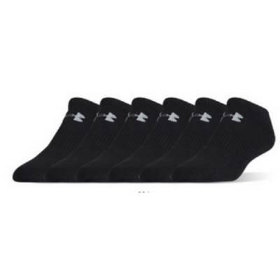 UA 6-Pack Charged Cotton 2.0 No Show Socks Main Image