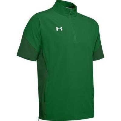 UA Motivate Woven Short Sleeve 1/4 Zip Main Image