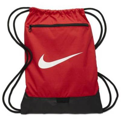 Nike Brasilia 9.0 Gymsack Main Image