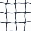 Edwards Ausie 3.0 Tennis Net